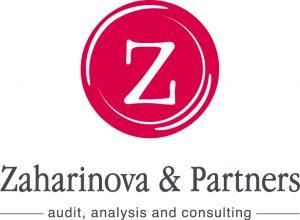Захаринова и Партньори Обучение и семинари